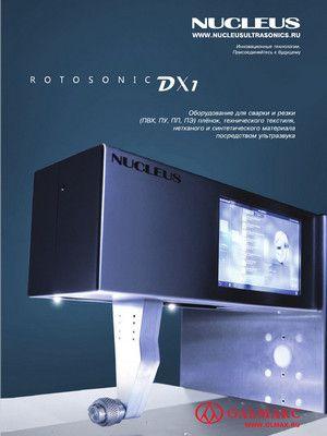 Каталог Nucleus: оборудование для сварки и резки (ПВХ, ПУ, ПП, ПЭ) плёнок, и других материалов посредством ультразвука
